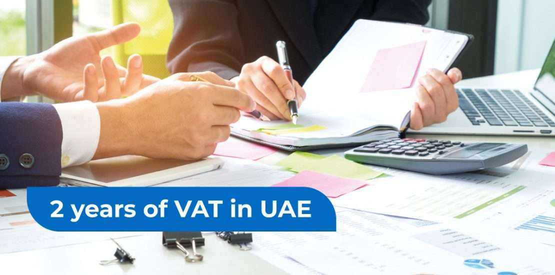 2 years of VAT in UAE